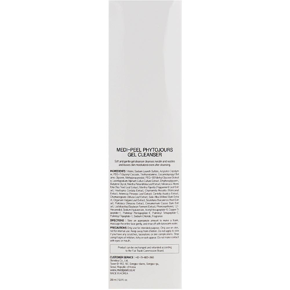 Очищающий фитогель с пептидным комплексом Medi-Peel Phytojours Gel Cleanser 200 мл (8809409345963)