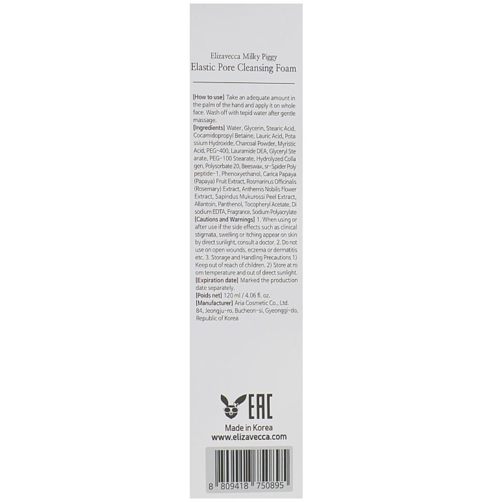 Пенка для умывания лица и очистки пор Elizavecca Milky Piggy Elastic Pore Cleansing Foam 120мл (8809418750895)