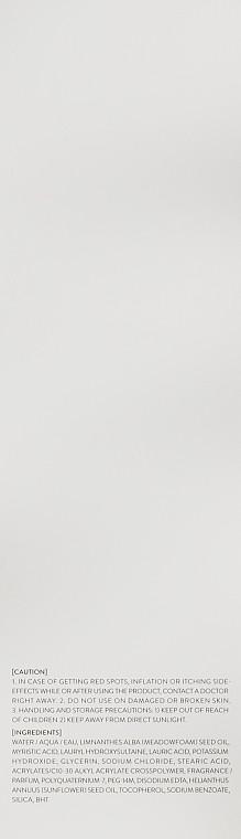 Увлажняющая пенка для умывания Laneige Moist Cream Cleanser 150 мл (8809585080719)