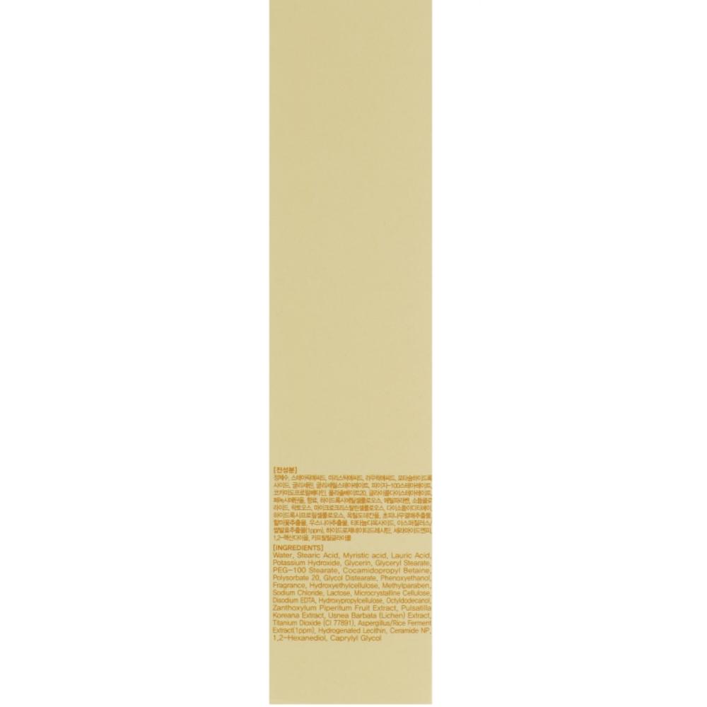 Пенка для умывания с рисом Eyenlip Ceramide Rice Cleansing Foam 100 мл (8809555251521)