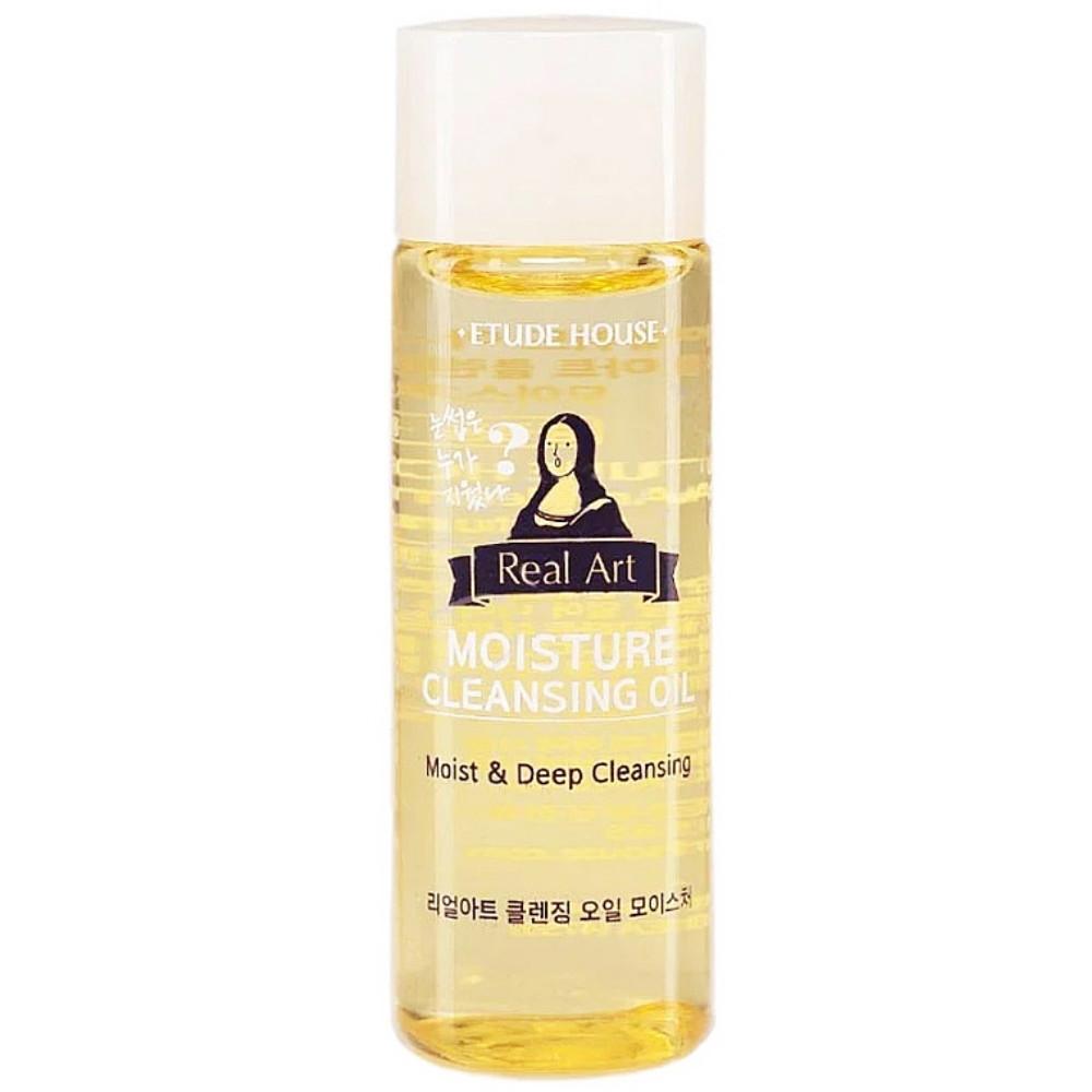 Гидрофильное масло для чувствительной кожи лица Etude House Real Art Cleansing Oil 25 мл (8800000002206)