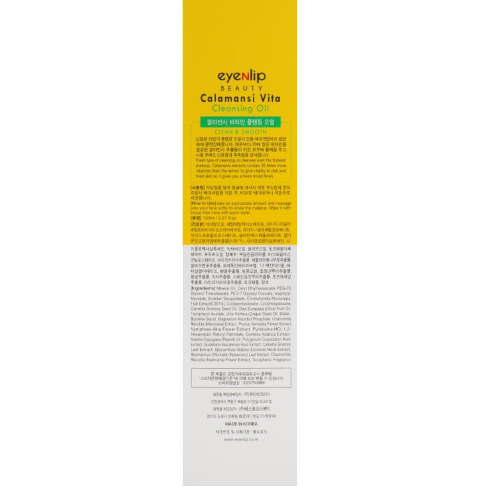 Гидрофильное очищающее масло с экстрактом каламанси Eyenlip Calamansi Vita Cleansing Oil 150 мл (8809555250401)