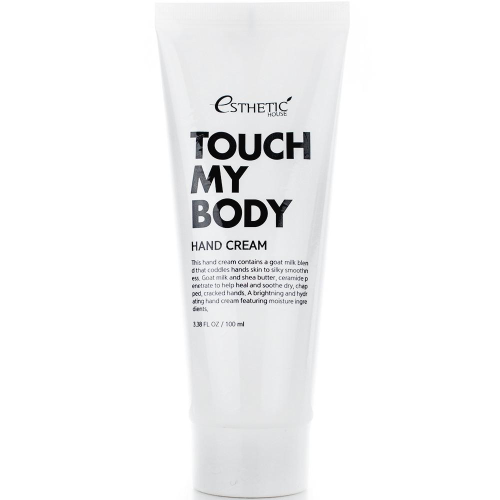 Увлажняющий крем для рук с козьим молоком Esthetic House Touch My Body Goat Milk Hand Cream 100 мл (8809450011435)