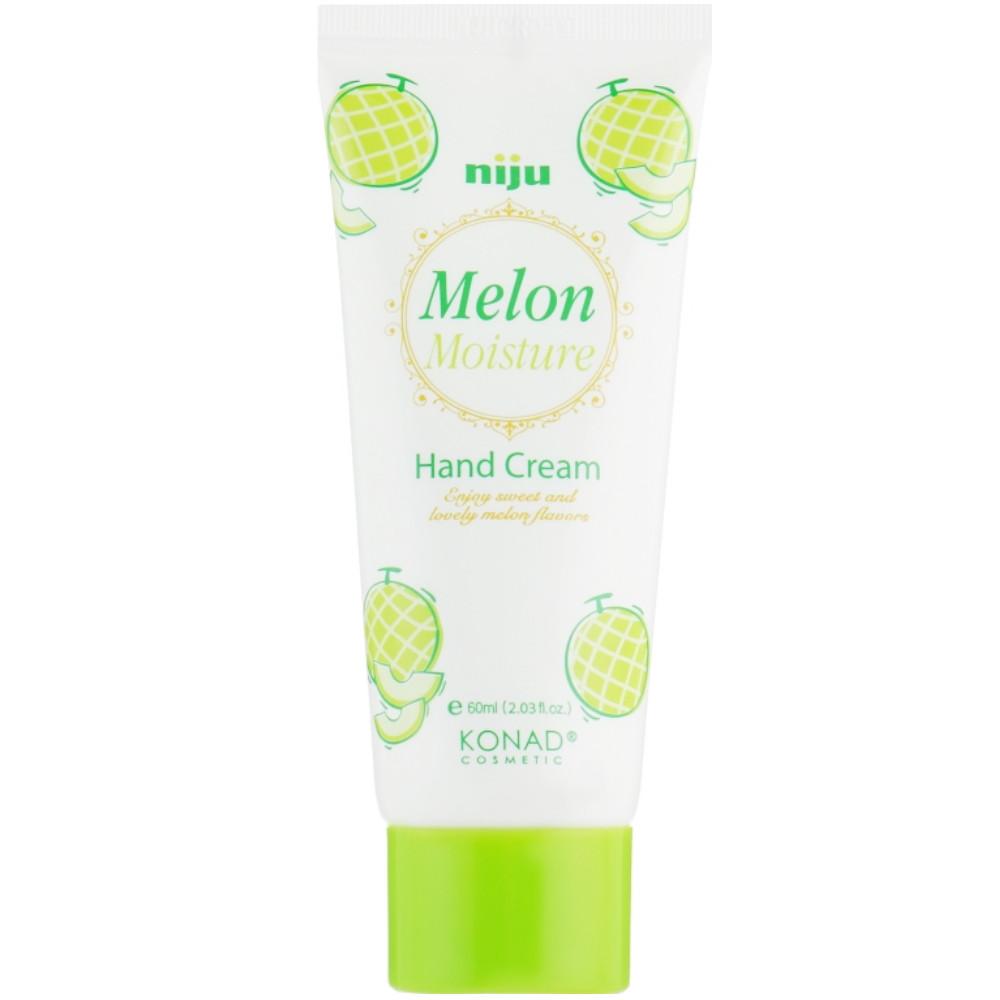 Крем для рук з екстрактом дині Konad Niju Moisture Hand Cream Melon 60 мл (8809308075640)