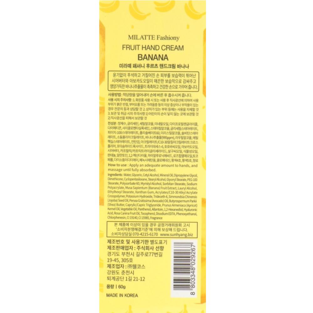 Крем для рук фруктовый банан Milatte Fashiony Fruit Hand Cream Banana 60 мл (8803348029267)