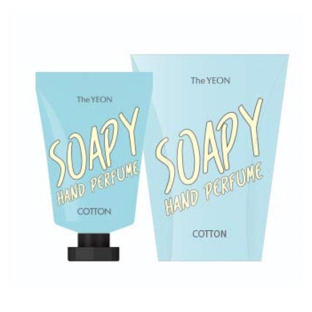 Парфюмированный крем для рук The Yeon Soapy Hand Perfume Cotton 30 мл (8809398633409)