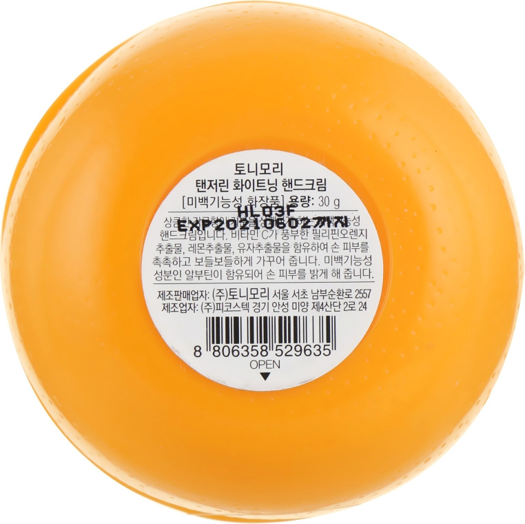 "Крем для рук с маслом ши ""Мандарин"" Tony Moly Tangerine Whitening Hand Cream 30 мл (8806358529635)"