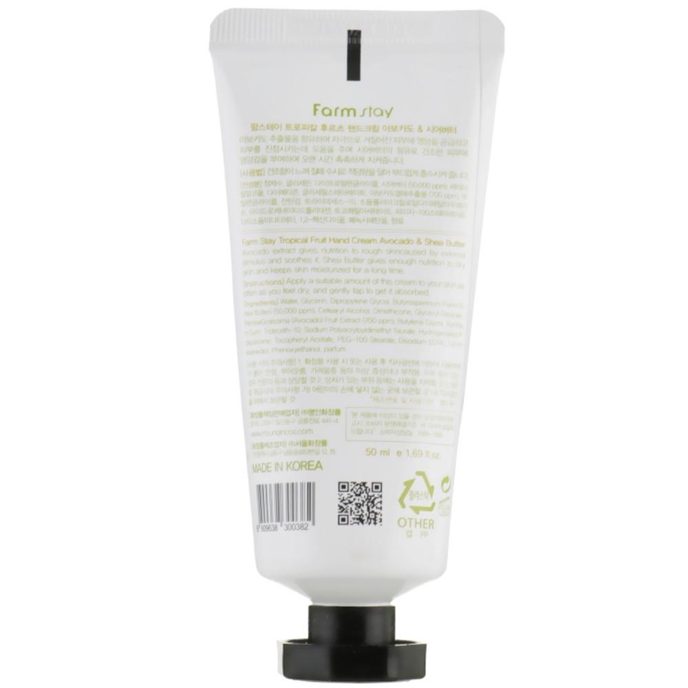 Увлажняющий крем для рук с экстрактом авокадо и маслом ши Farmstay Tropical Fruit Hand Cream Avocado 50 мл (8809638300382)