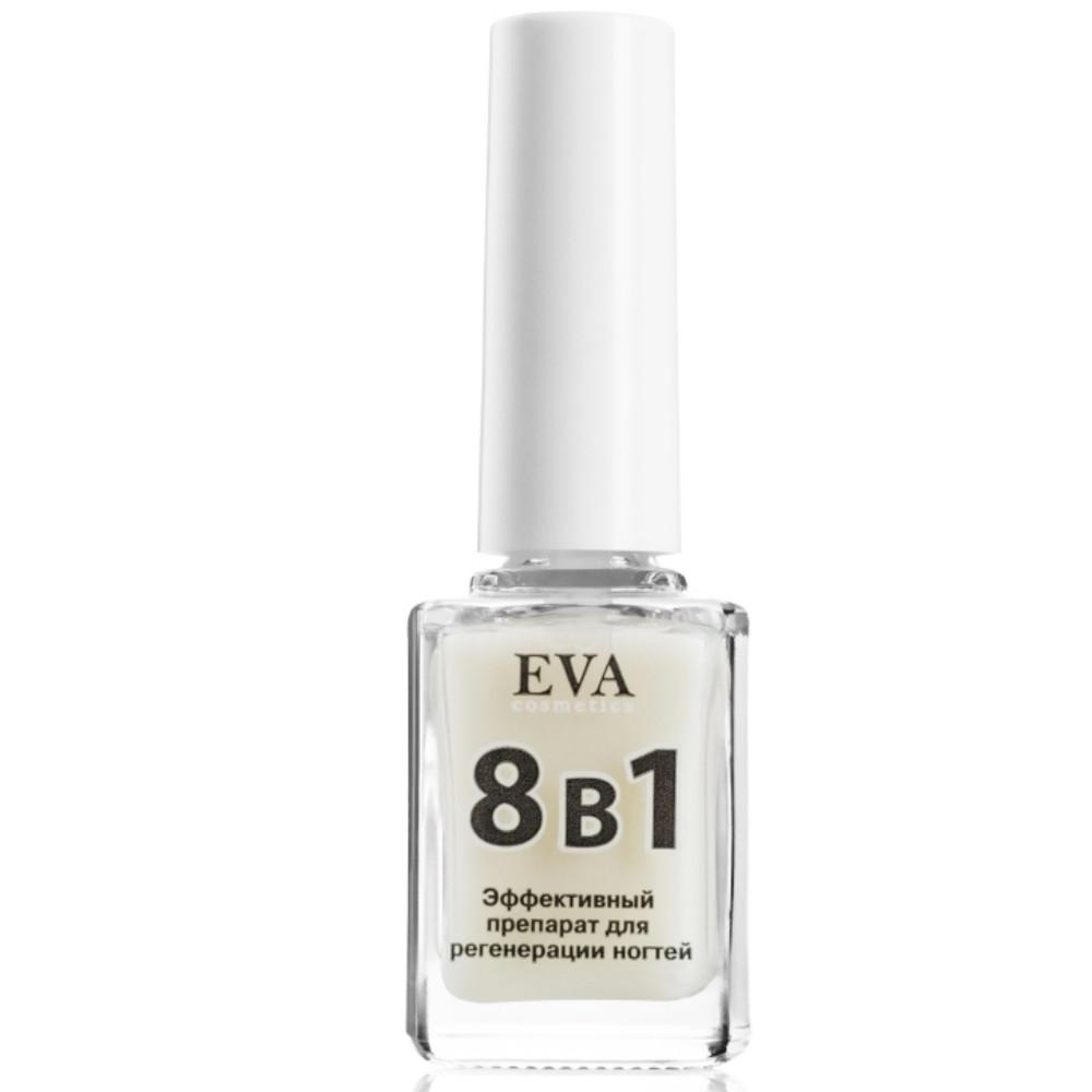 Эффективный препарат для регенерации ногтей 8 в 1 Eva cosmetics 8 in1 Eva Cosmetics Nail Clinic 12 мл (1011900103)