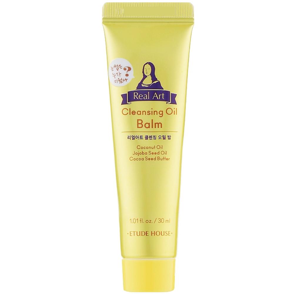 Очищающий бальзам для снятия макияжа Etude House Real Art Cleansing Oil Balm 30 мл (8809667989398)