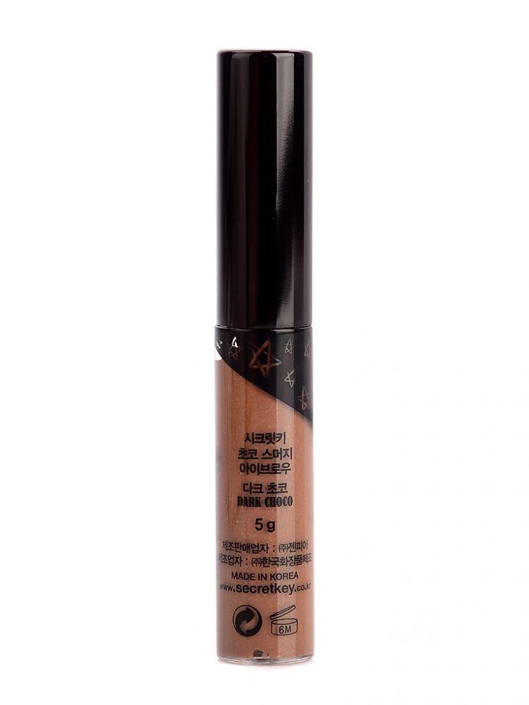 Гель-фиксатор для бровей Secret Key Choco Smudge Eyebrow №1 Milk Choco, 5 г (8809305993916)