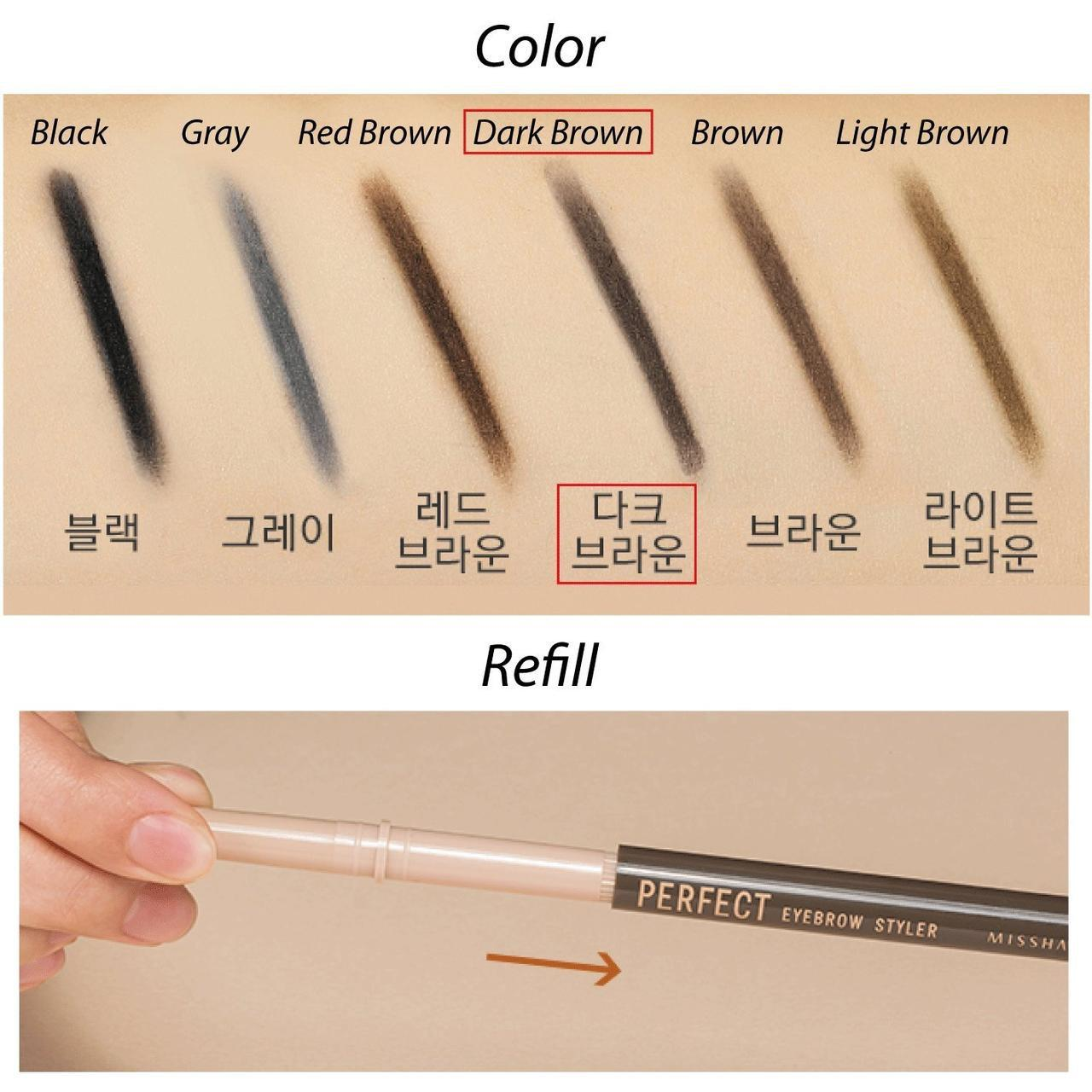 Сменный блок для автоматического карандаша для бровей Missha The Style Perfect Eyebrow Styler - Red Brown 0,35 (8806185750059)