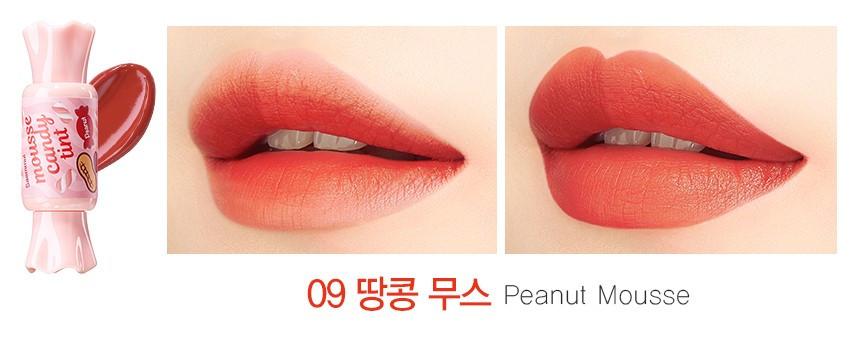 Тинт-мусс для губ конфетка The Saem Saemmul Mousse Candy Tint 09 Peanut 8 г (8806164151297)