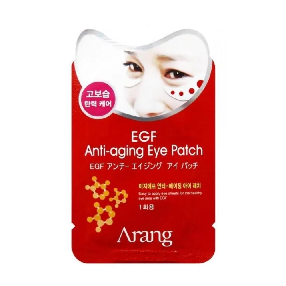 Набор антивозрастных патчей под глаза с фактором EGF Arang EGF Anti-aging Eye Patch 5г*10 шт (8809464011919)