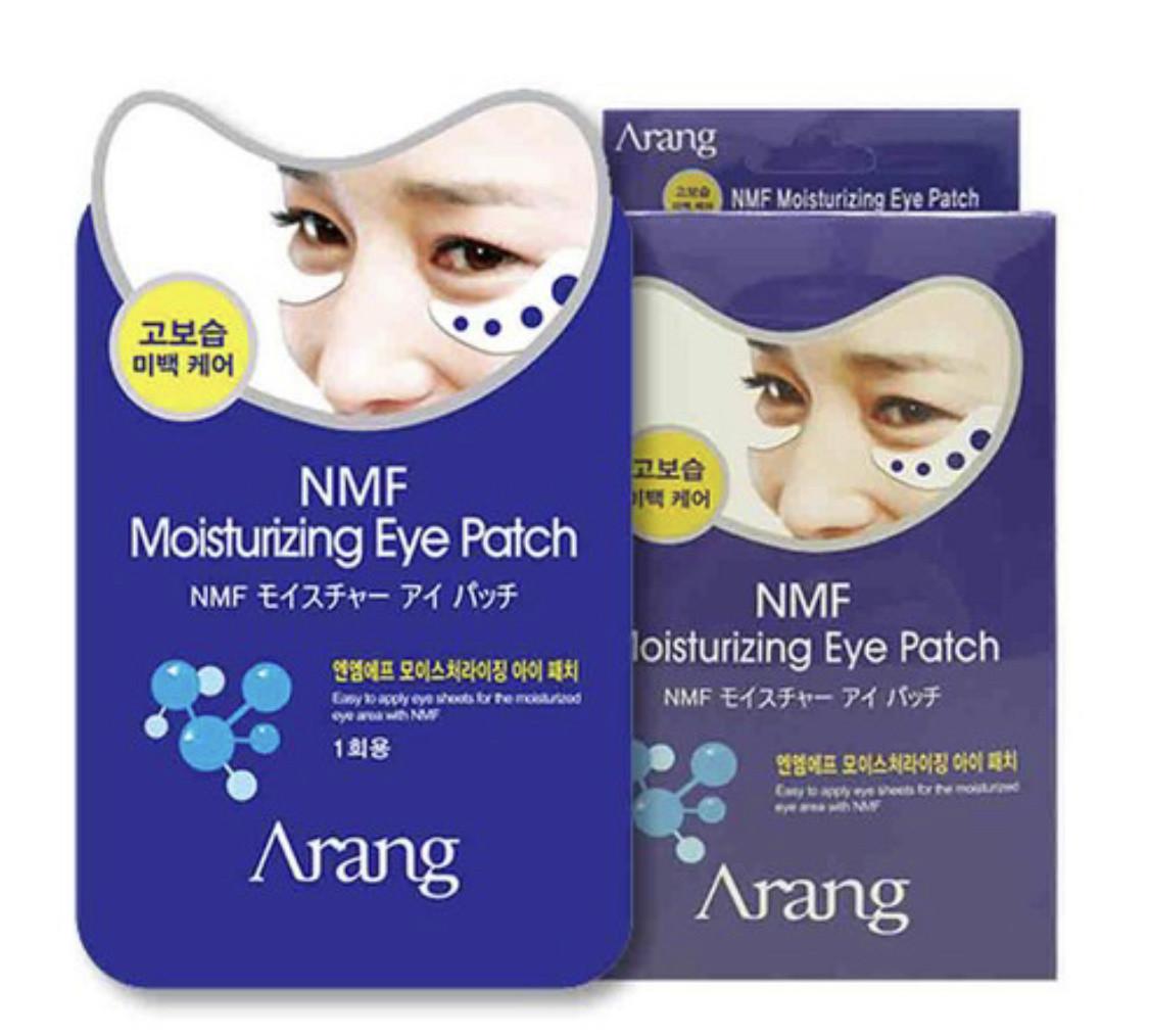Набор увлажняющих патчей под глаза Arang NMF Moisturizing Eye Patch 5 г*10 шт (8809464011926)