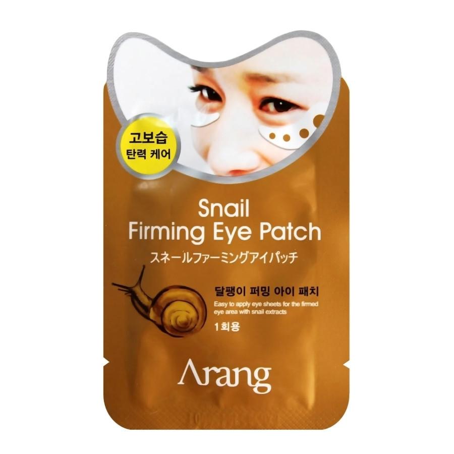 Патчи под глаза с экстрактом секрета улитки для повышения тонуса кожи Arang Snail Firming Eye Patch 5г *10 шт (8809464011889)