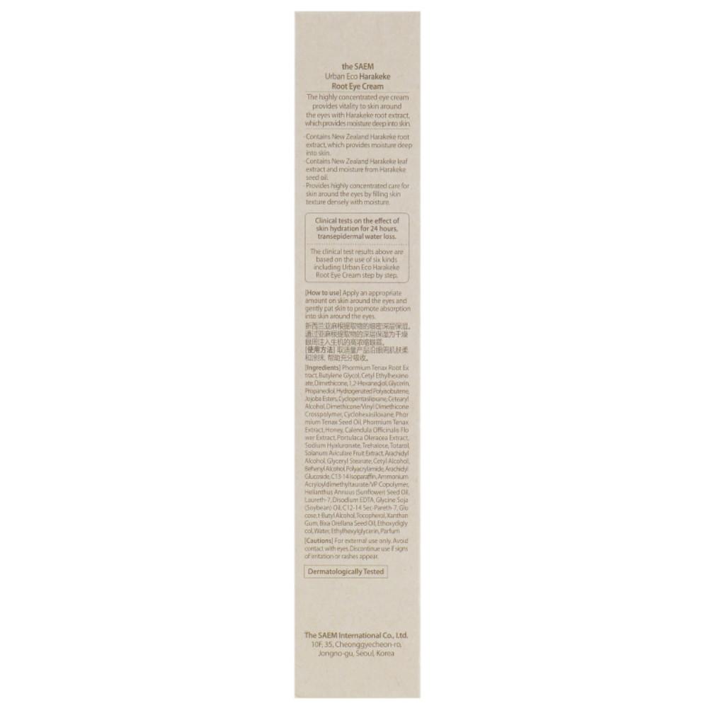Крем для век с экстрактом корня новозеландского льна The Saem Urban Eco Harakeke Root Eye Cream 30 мл (8806164164310)
