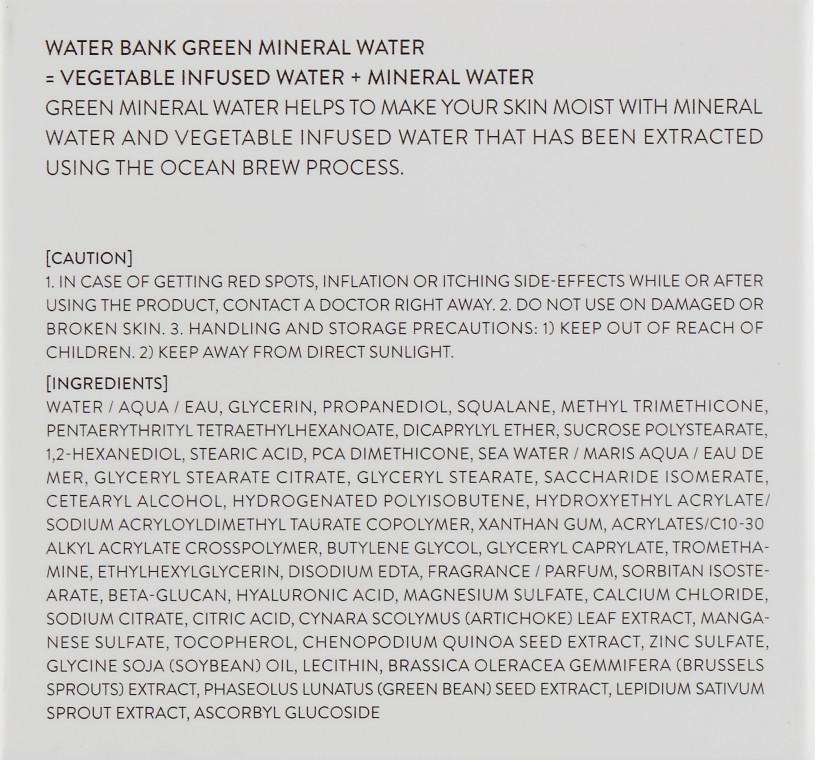 Увлажняющий крем для лица с гиалуроновой кислотой Laneige Water Bank Moisture Cream Ex 50 мл (8809608307786)
