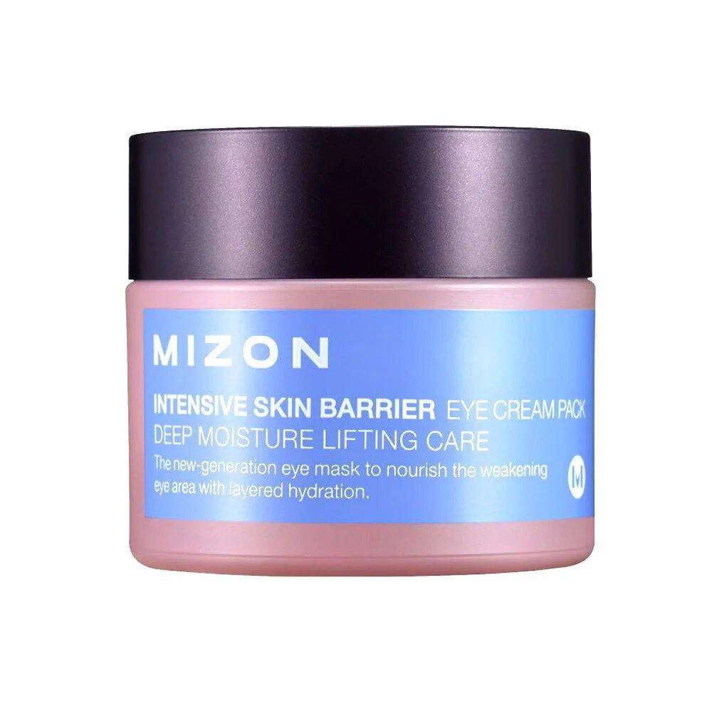 Крем для лица с гиалуроновой кислотой и церамидами Mizon Intensive Skin Barrier Cream 50 мл (8809587523344)