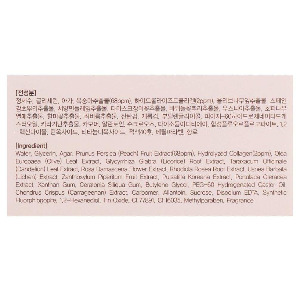 Гидрогелевые патчи под глаза с коллагеном Nowb Eye Patch Peach Collagen 60 шт 87 г (8809532990238)