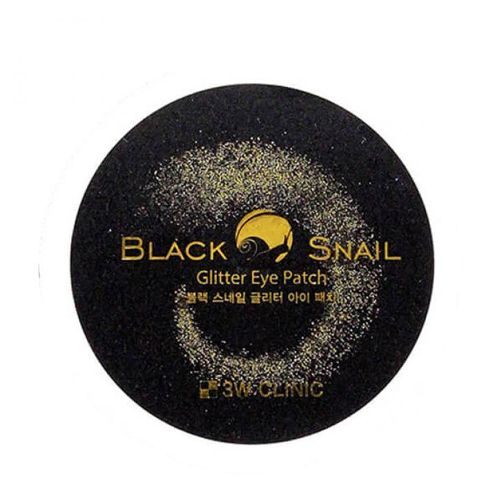 Омолаживающие гидрогелевые патчи для век 3W Clinic Black Snail Glitter Eye Patch 60 шт (8809389033966)