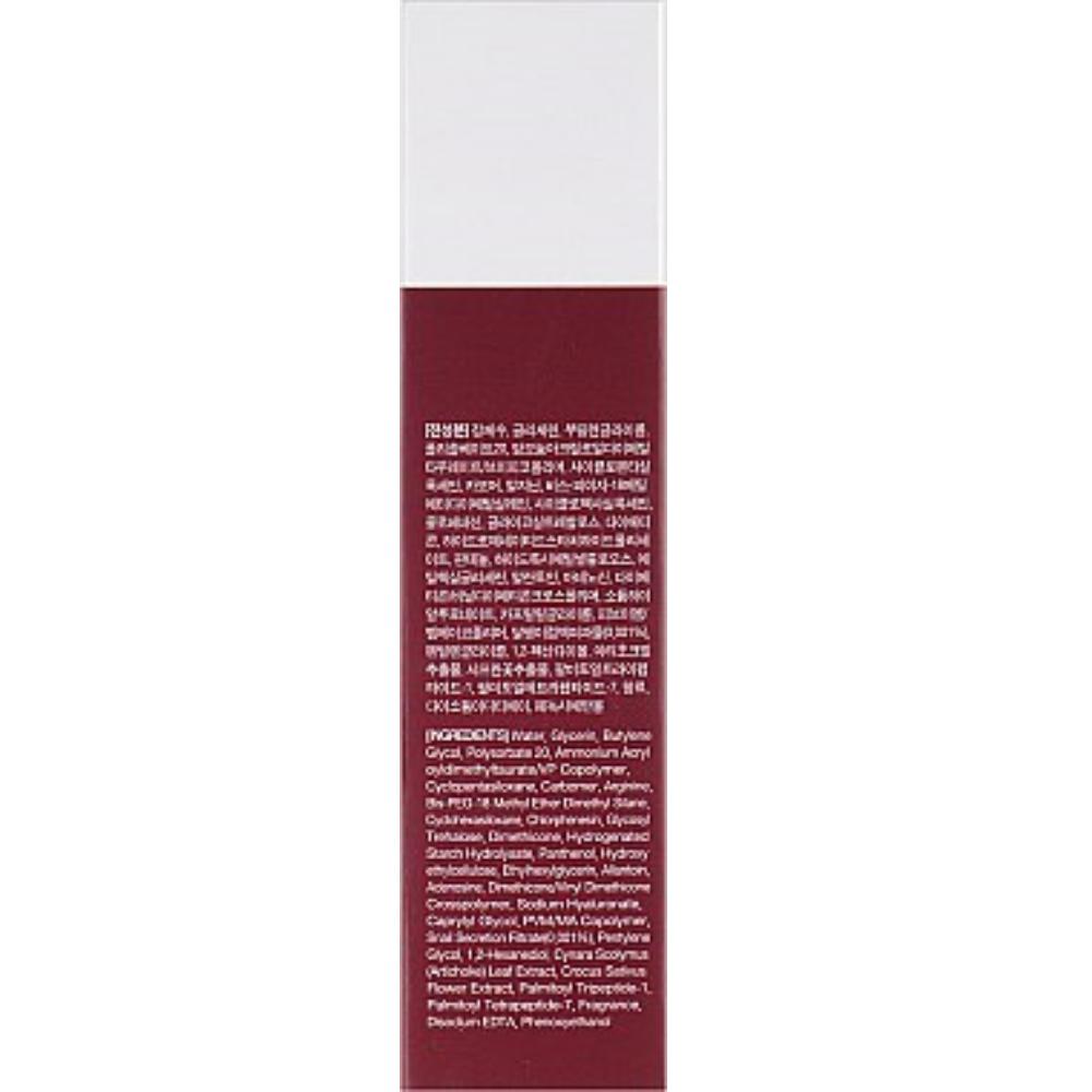 Регенерирующий крем-гель для лица с улиточным муцином Eyenlip Pure Snail Repair Gel Cream 45 мл (8809555250302)