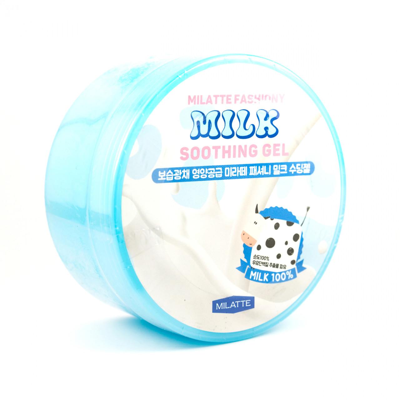 Крем-гель для кожи лица и тела с молочными протеинами Milatte Fashiony Milk Soothing Gel 300 мл (8809535260307)