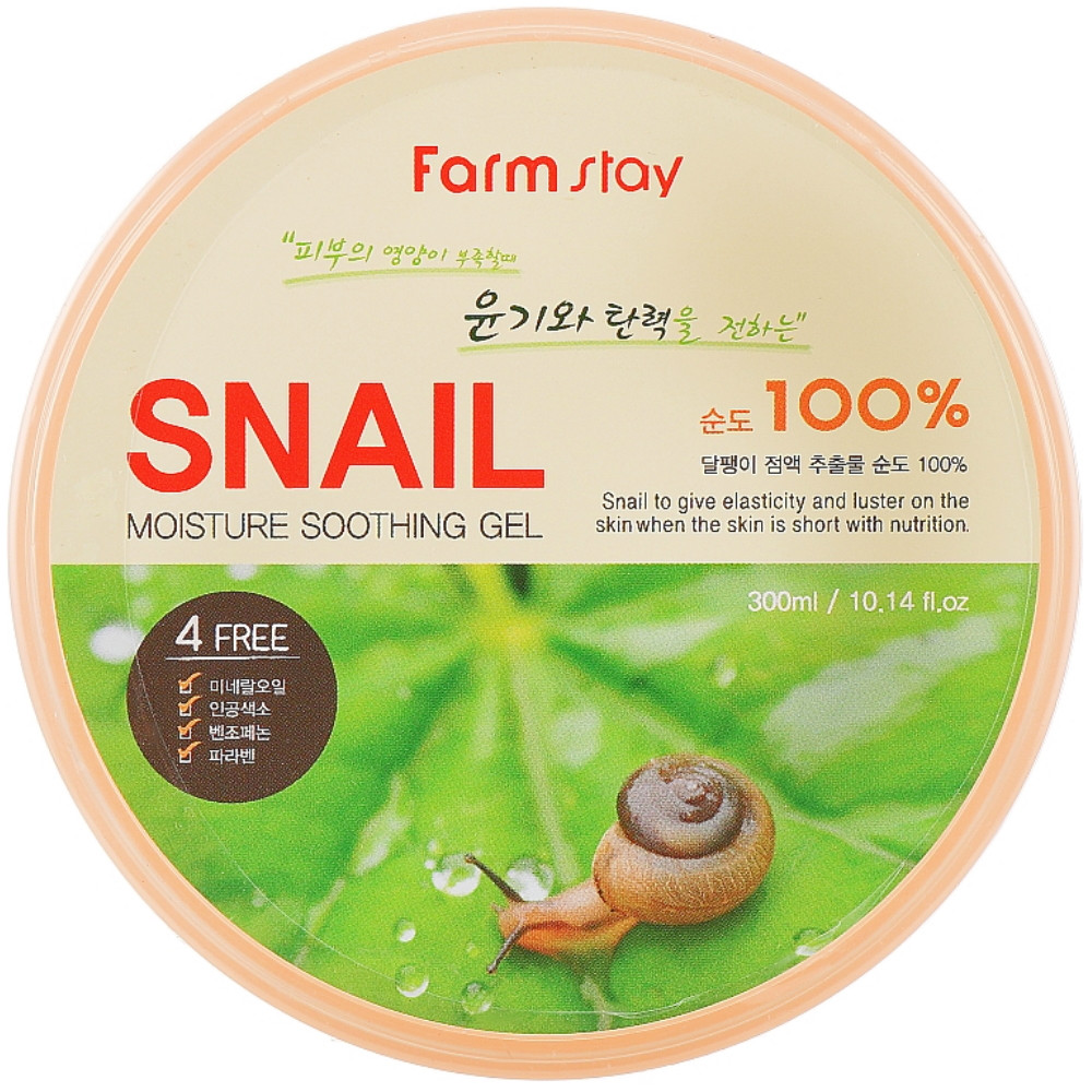 Увлажняющий крем-гель для тела с улиточным муцином Farmstay Moisture Soothing Gel Snail 300 мл (8809242270064)