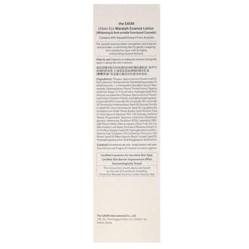 Энергетический тонизирующий лосьон для лица с телопеей The Saem Urban Eco Waratah Essence Lotion 140 мл (8806164152997)
