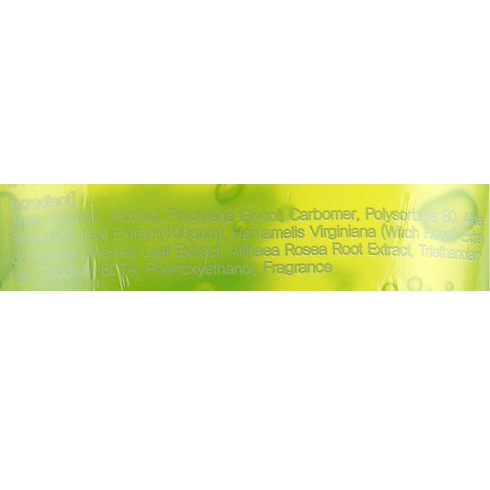 Многофункциональный увлажняющий гель с алоэ Farmstay La Ferme Aloe Vera Moisture Soothing Gel 200 мл (8809242270347)