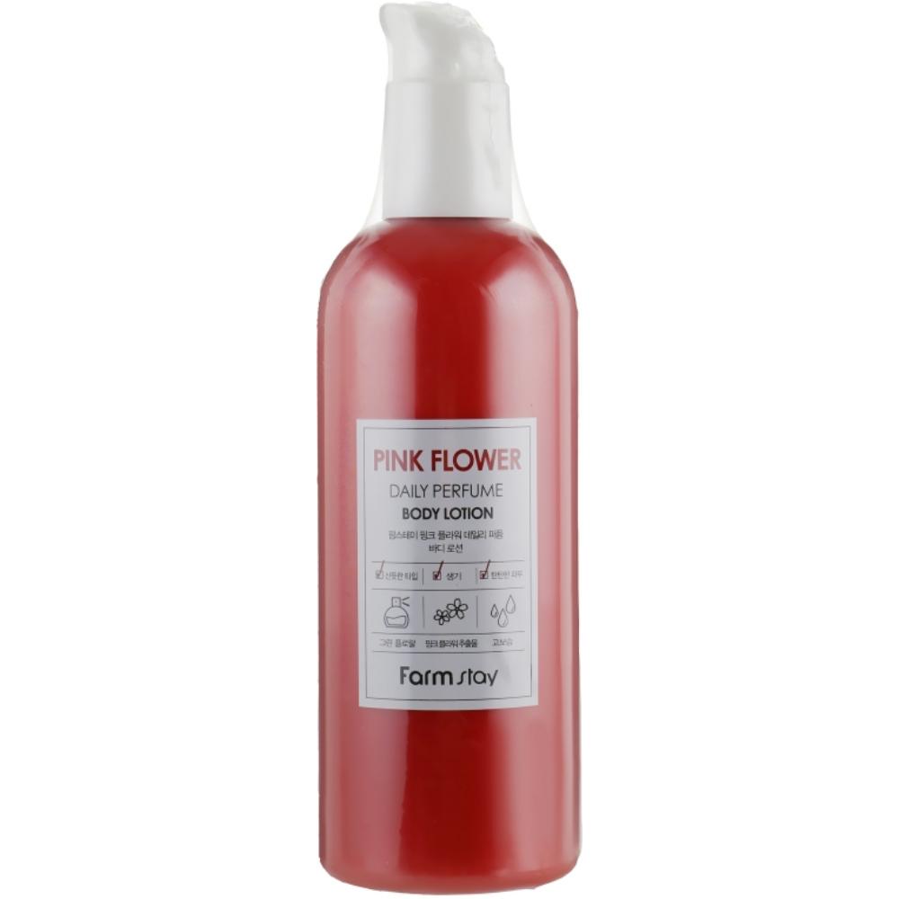 Парфюмированный лосьон для тела Farmstay Pink Flower Daily Perfume Body Lotion 330 мл (8809624721757)