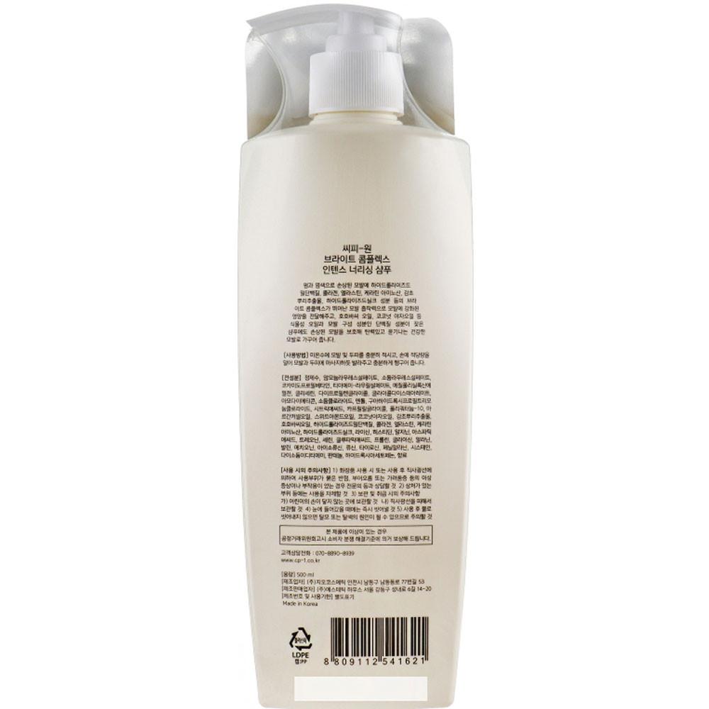 Интенсивно питающий шампунь для волос с протеинами CP-1 Bright Complex Intense Nourishing Shampoo 500 мл (8809112541621)