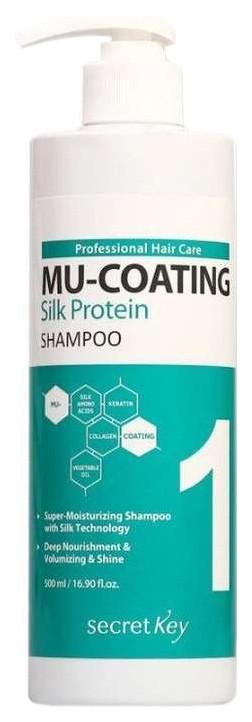 Шампунь для волос с протеинами шелка Secret Key Mu-Coating Silk Protein Shampoo 500 мл (8809305998898)