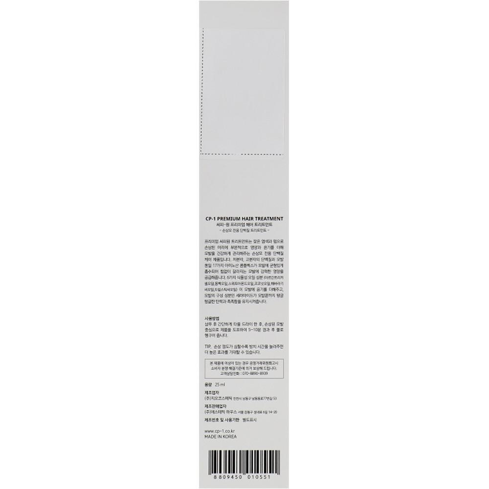 Протеиновая восстанавливающая маска для волос Esthetic House CP‐1 Premium Hair Treatment 25 мл (8809450010551)
