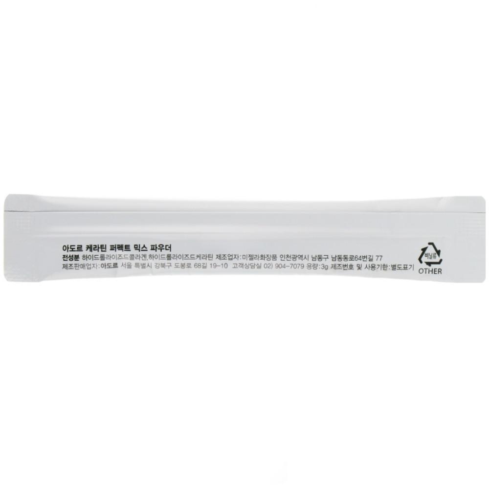 Кератиновая маска для волос с коллагеном La'dor Keratin Perfect Mix Powder 3 г (8809087157216)