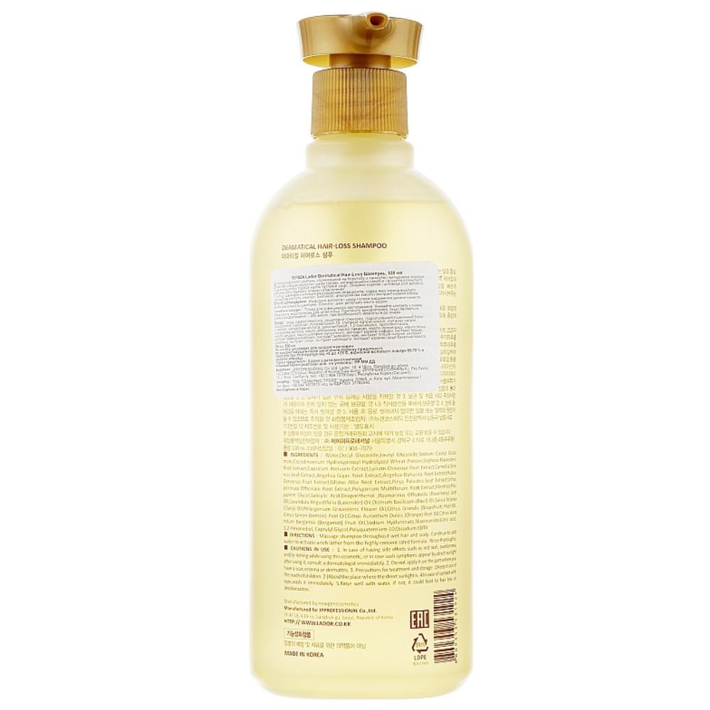 Безсульфатный украпляющий шампунь от выпадения волос La'dor Dermatical Hair Loss Shampoo 530 мл (8809353531924)
