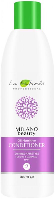 Кондиционер питательный для сухих волос La Fabelo Milano Beauty Oil Nutritive Conditioner 300 мл (9120069891140)
