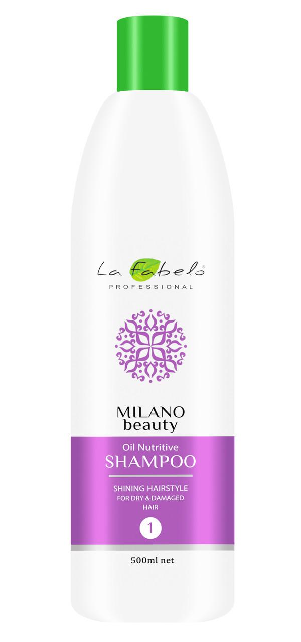 Шампунь питательный для сухих волос La Fabelo Milano Beauty Oil Nutritive Shampoo 500 мл (01490109001)