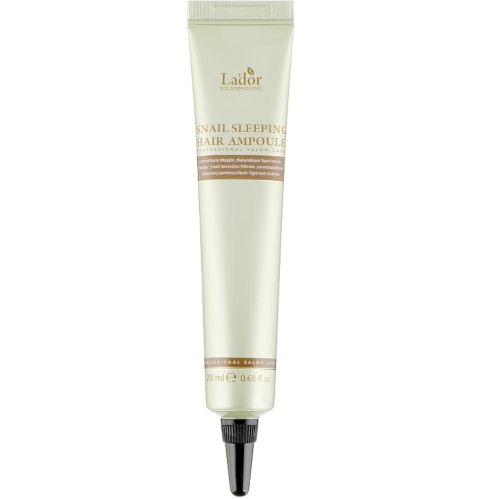 Ночная восстанавливающая сыворотка для волос La'dor Keratin Power Fill Up Sleeping Clinic Ampoule 20 мл (8809500810599)