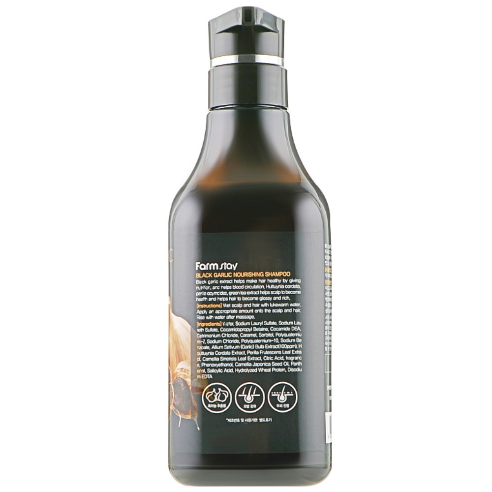 Укрепляющий шампунь для волос с экстрактом черного чеснока Farmstay Black Garlic Nourishing Shampoo 530 мл (8809034583617)