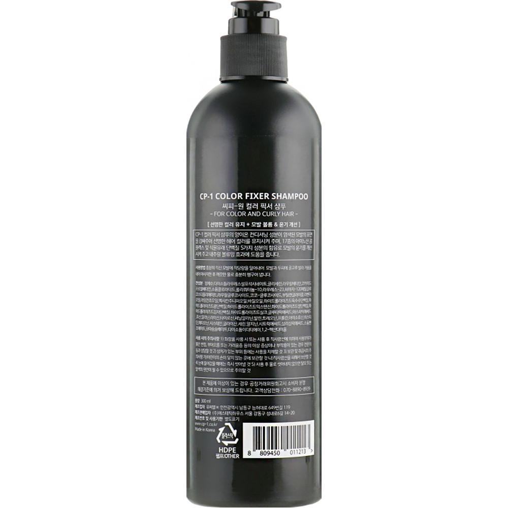 Шампунь для защиты цвета окрашенных и тонированных волос Esthetic House CP-1 Color Fixer Shampoo 300 мл (8809450011213)