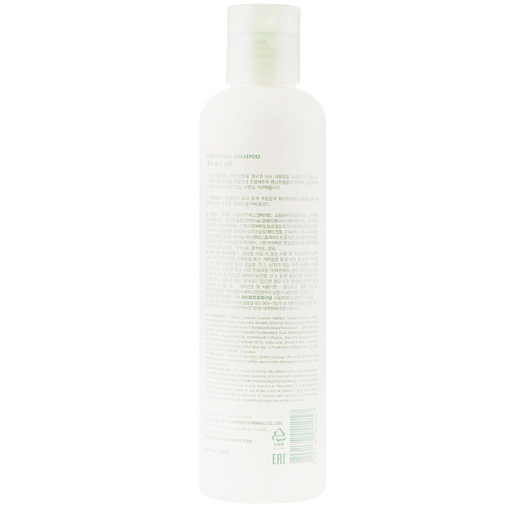 Шампунь против выпадения волос La'dor Pure Henna Shampoo 200 мл (8809187041057)