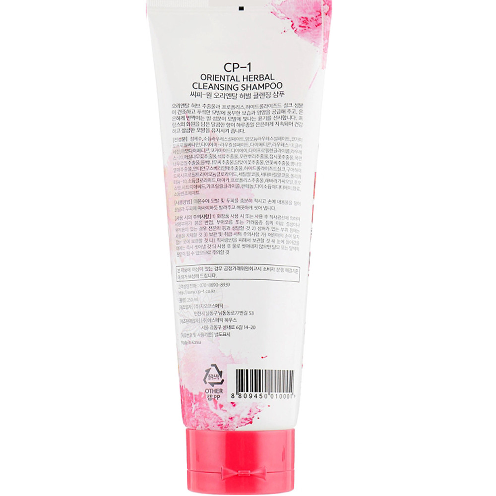 Шампунь для тонких ослабленных и тусклых волос Esthetic House CP‐1 Oriental Herbal Cleansing Shampoo 250 мл (8809450010001)