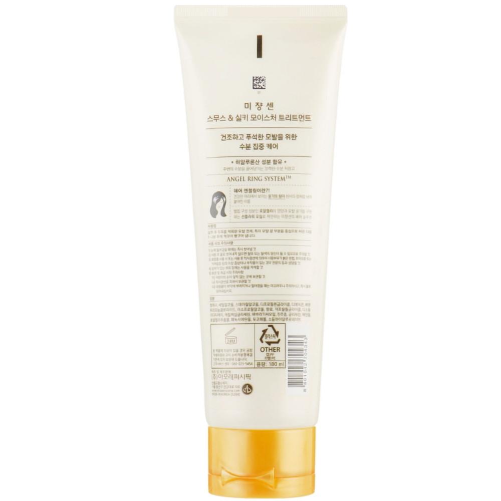 Маска для блеска волос 2 в 1 Mise en Scene Pearl Smooth & Silky Moisture Treatment 180 мл (8801042704343)