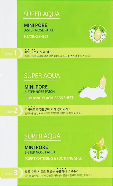 Набор очищающих патчей для носа Missha Super Aqua Mini Pore 3-Step Nose Patch 3г + 02г + 3г (8809530039458)