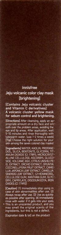 Осветляющая маска для лица с вулканическим пеплом Innisfree Jeju Volcanic Color Clay Mask Brightening 70 мл (8809612864251)
