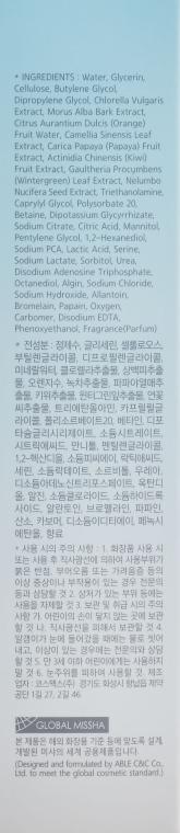Пилинг-скатка для лица Missha Super Aqua Peeling Gel 100 мл (8809530060438)